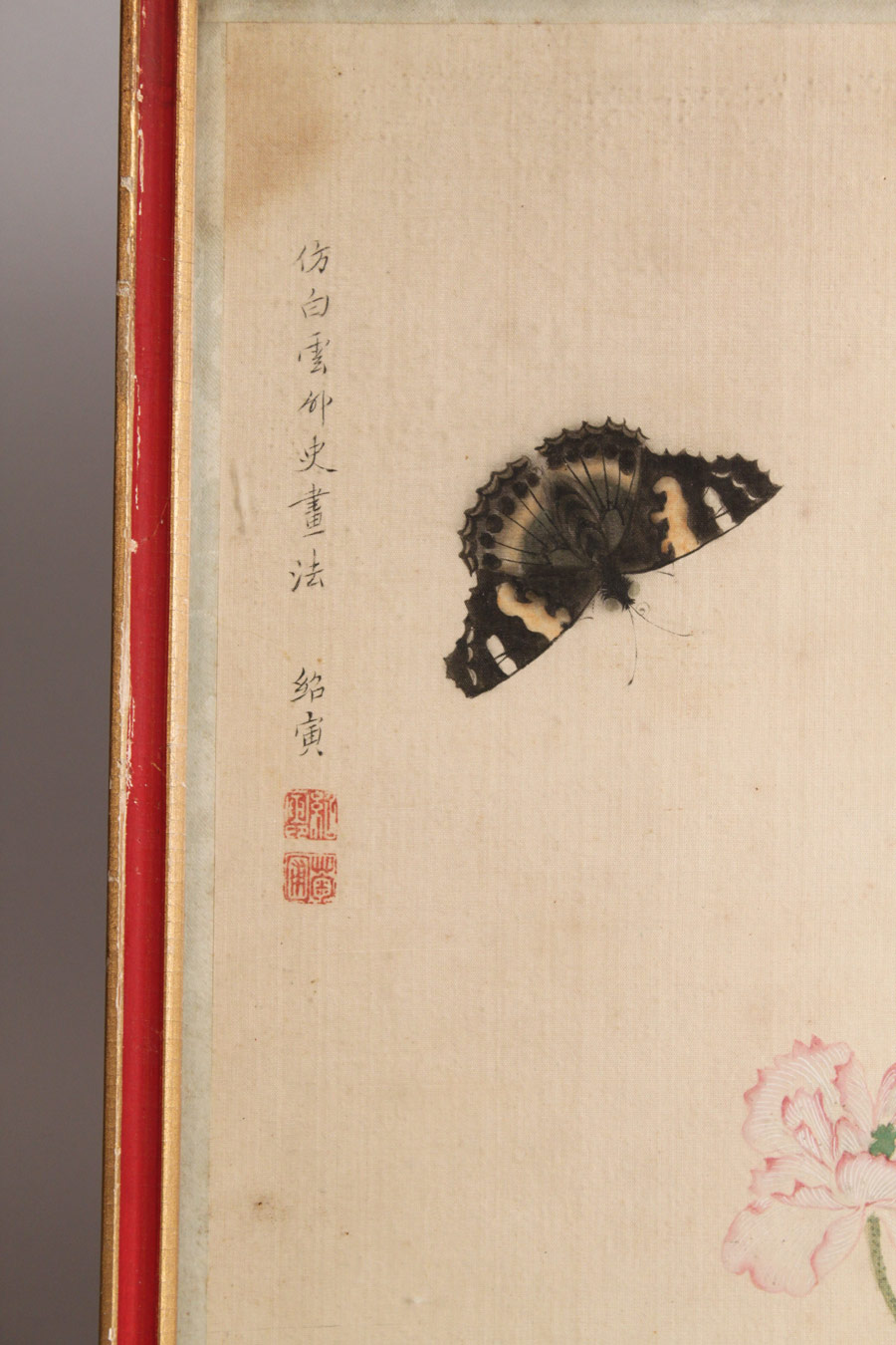 Lot 553 Japanese Silk Embroidery Of Cat 2 Woodblock Prin