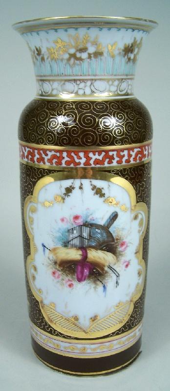 Porcelain vase with elaborate decoration